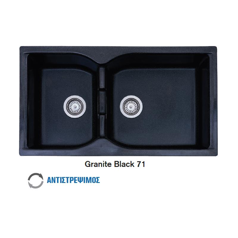 Νεροχύτης Γρανίτη 91Χ51 CROWN R - 92 ECONOMIC Granite Black