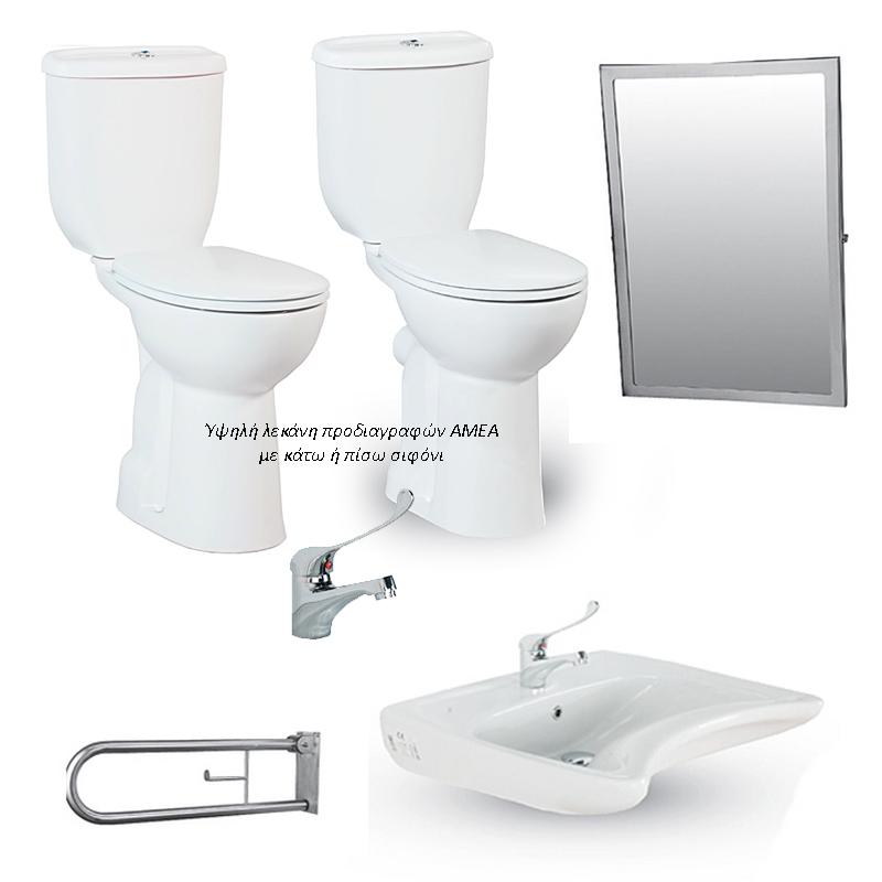 Σετ WC ΑΜΕΑ 3 Λεκάνη - Νιπτήρα /Μπαταρία - Στήριγμα, για -Καθρέφτη - Στήριγμα, για μπάνιο / WC CREAVIT